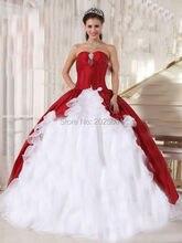 Cheap Simple Quinceanera Dresses