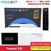 Freesat GTC Satellite Receiver DVB S2 DVB C DVB T2 ISDB T 2GB RAM 16GB ROM