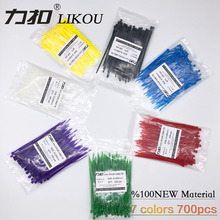 LIKOU Nylon cable ties multi-colored 2.5*150mm Plastic self-locking cable strap 700PCS ZIP TIE