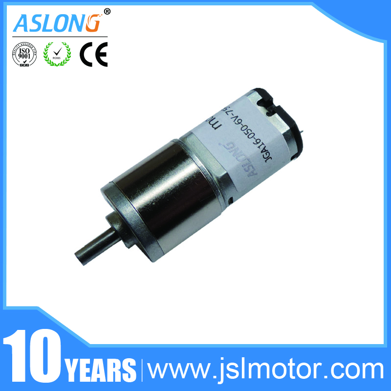 Aslong jga16 030 reduction motor 15 600rpm low noise for Low rpm electric motor for rotisserie