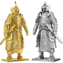 Toys Hobbies - Puzzles  - 3D Metal Puzzles For Children Adults Model Toys  For Children/Adult Jigsaws Metal Golden Armor General Tahan Educational Toys