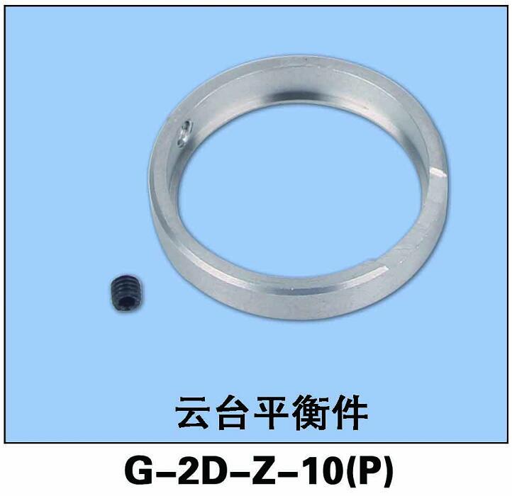 Free Shipping Original Walkera G-2D FPV Plastic Gimbal Parts Gimbal balance accessory G-2D-Z-10(P)