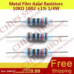 1lot 100pcs metal film axial resistors 10kohm 1002 1 1 4w 10000ohm 0 25w wattage1 4w.jpg 250x250