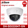 Dahua Original DH-SD22204T-GN CCTV IP camera 2 Megapixel Full HD Network Mini PTZ Dome 4x optical zoom POE Camera