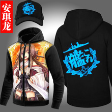 Security Qi Long Noctilucent Fleet Collection Sweater Comic Cosplay Periphery The Mother Ship Long Sleeve Autumn Loose Coat