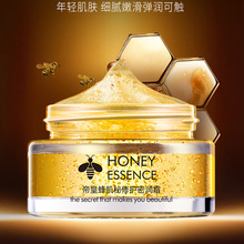 50g anti aging cream HONEY face cream  whitening wrinkle  moisturizer DAY CREAM other all day cheese 50g