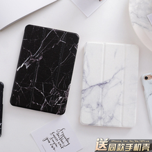 Marble Mini4 Magnet Flip Cover For iPad Pro 10.5