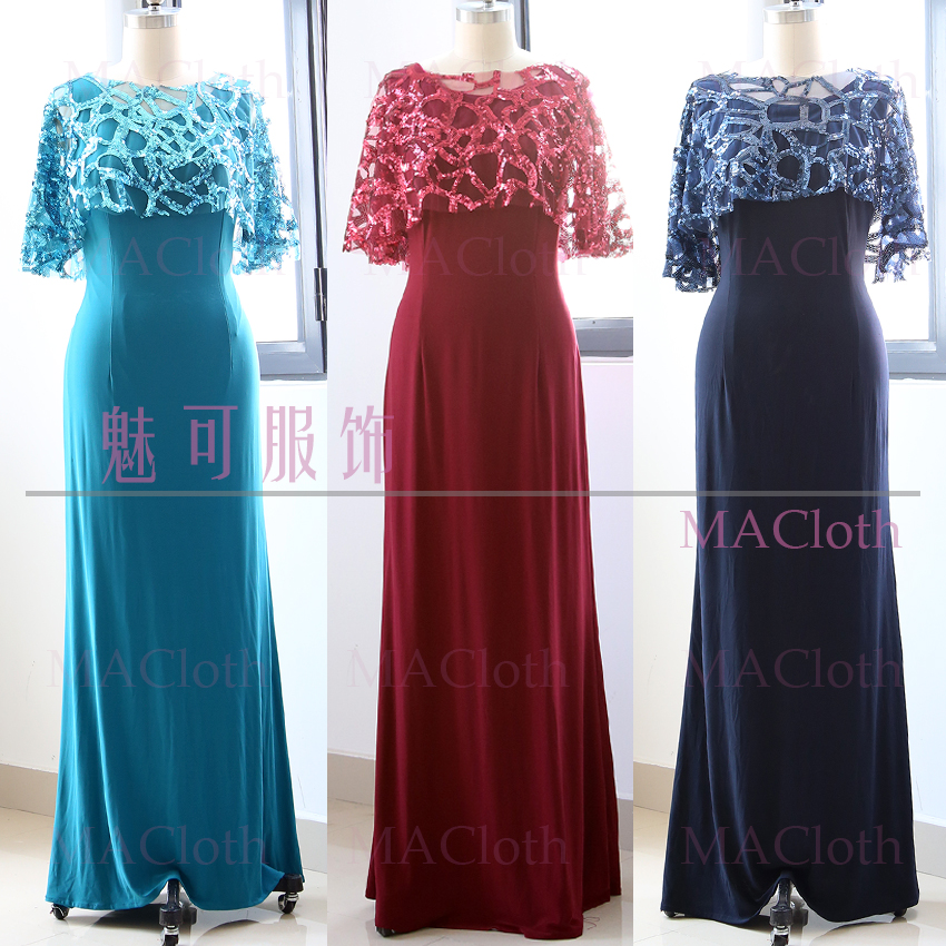 43d8afb9e1 MACloth Two Piece Sequin Jersey Mother of the Bride Dress Blue   Burgundy    Dark Navy