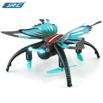 JJRC H42WH Butterfly Shaped 480P RC Quadcopter WIFI FPV Voice Control  Remote Control Dual Mode Altitude Hold Selfie Drone Toy