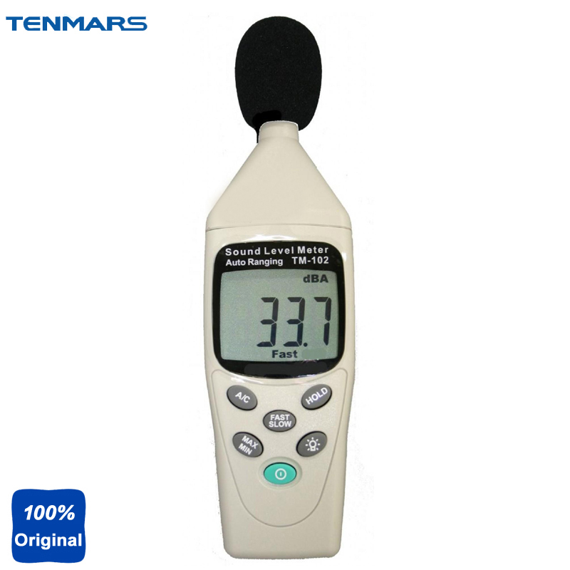 Digital Sound Level Tester Noise Meter with IEC 61672, Type II 30~130dB TM-102
