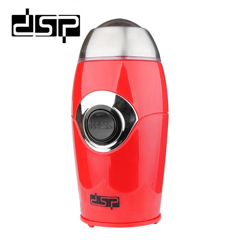 DSP Elektrikli Kahve Değirmeni Mutfak Kahve Taşlama Makinesi Kahve Çekirdekleri Makinesi Paslanmaz Çelik Bıçaklar