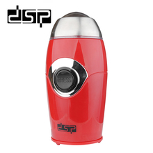DSP Electric Coffee Grinder Kitchen Coffee Grinding Machine Coffee Beans Maker Stainless Steel Blades 220v 200w semi automatic electric coffee grinder high speed grinding machine ultra fine electric coffee grinder maker