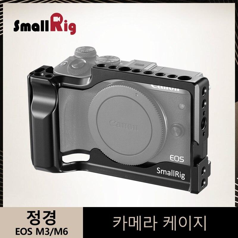 Cage de protection SmallRig M3/M6 pour Canon EOS M3 et M6 Cage de caméra avec chaussure froide + Rail otan + plaque QR suisse Arca intégrée-2130