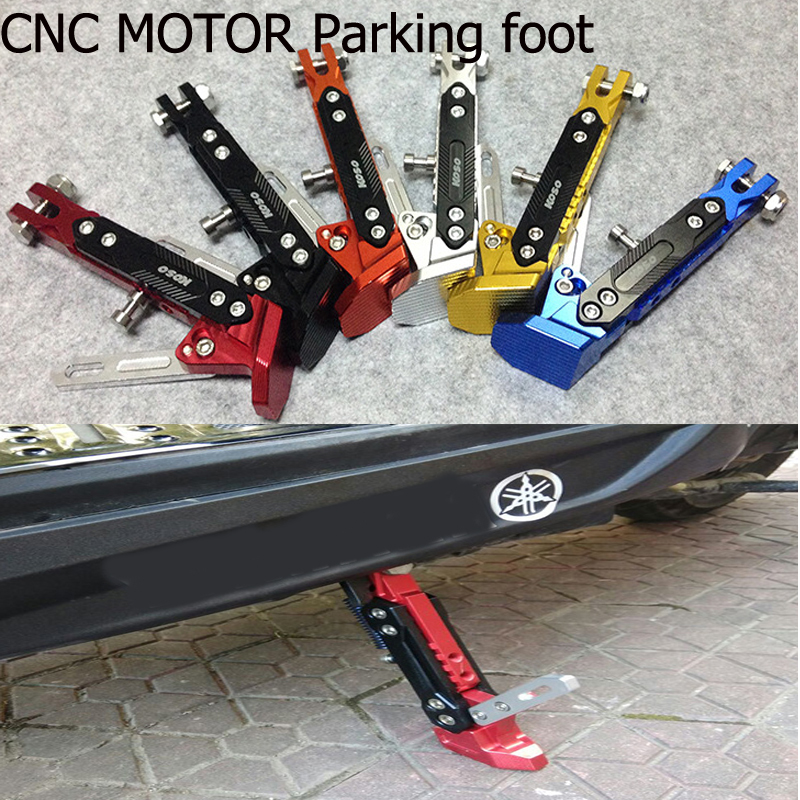 Universal Motorcycle Adjustable Kickstand Foot Brace Parking Leg Foot Side Support Stand For YAMAHA NMAX 155 2015-2016 N-MAX 125 ...