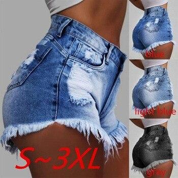 womens ripped hole denim shorts zipper tassel