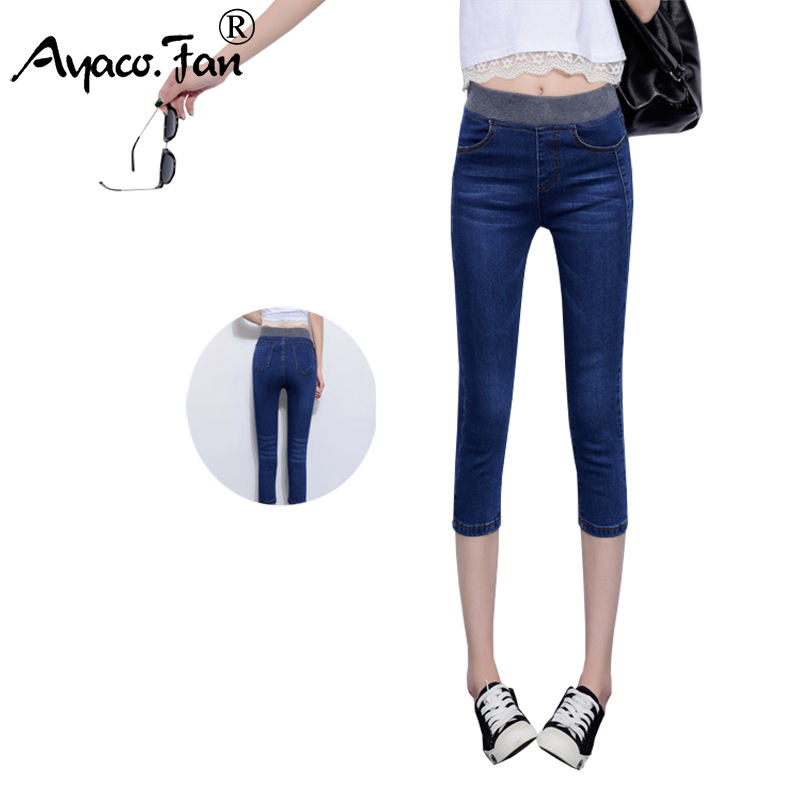 Plus Size Summer 2017 High Waist Jeans Casual Women Skinny Straight Denim Calf-Length Pants Students Elastic Waist Pencil Pants 2017 new jeans women spring pants high waist thin slim elastic waist pencil pants fashion denim trousers 3 color plus size