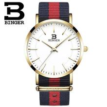 Switzerland BINGER Hours Women's Luxury Watch Military Watch Quartz Watches Sports Clock Brand Casual Nylon Watch