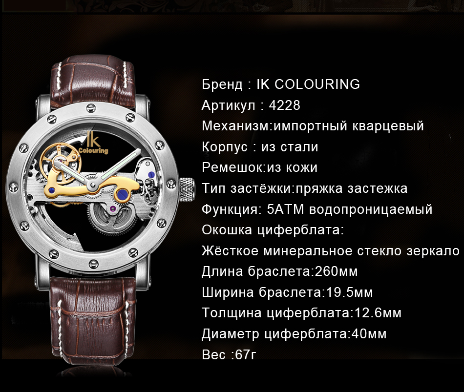 High Quality watches brown