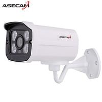 Super 4MP Full HD AHD Security Camera Metal Bullet Outdoor Waterproof 4 Array Infrared Surveillance Camera