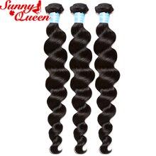 Свободные волна бразильские пучки волос плетение 100% человеческих волос Ткачество Расширения 1 шт. натуральный Цвет солнечные продукты волос королева