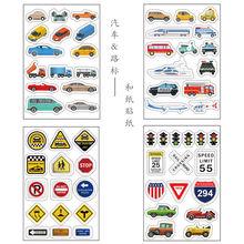 4 шт автомобиль транзитная дорога наклейка «знаки» Скрапбукинг