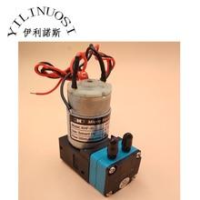 DC12V Big Ink Pump for Sino-Printers 2000w big power stainless steel barrel pump for syrup glue ink coating honey d98