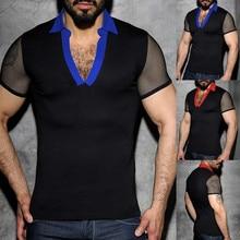 Fashion Mens Sport Short Sleeve Top Summer Patchwork V-Neck Mesh Fit