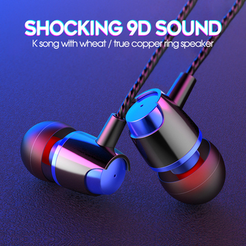 Headphone for Iphone 6s 6 Plus 5s 5 Heavy Bass Sound Earphone for Huawei for Samsung Phones Sport Headset Pure Sound Quality