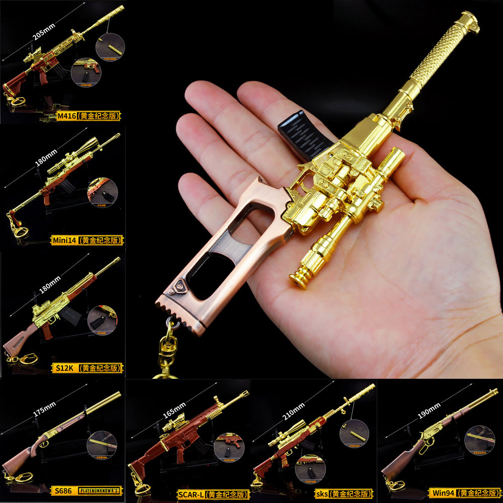 Cheap Price S12k Game Playerunknowns Battlegrounds 3d Keychain Pubg Keyring Saucepan Pendant Funny Kids Toy Gun Accessories Novelty & Special Use