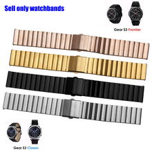 22mm Satinless Steel Watch band For Samsung Gear S3 Classic Smart Metal Strap Fit Gear S3 Frontier Bracelet