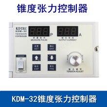 Taper Tension Controller Semi-automatic Tension Controller KDM-32 Tension Controller KDTEC
