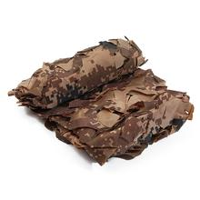 1x1m Hunting Camping Military Photography Outdoor Desert Woodlands Blinds Army Military Camouflage net Sun Shelter