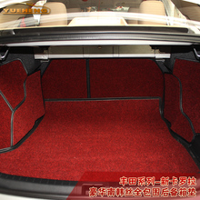 no odor wholy surrounded waterproof non slip car trunk mats durable carpets for Corolla/crown/Vios(China)
