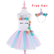 Pastel Rainbow Unicorn Tutu Dress Flower Girls Baby Kids Birthday Party Dress Child Princess Halloween Unicorn Costume 3 10year flower girls fancy nancy tutu dress pastel rainbow princess girls birthday party dress children kids halloween costume