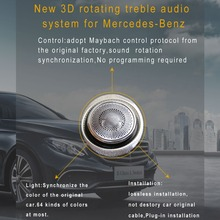 Car Audio system 3D rotating treble font b Speaker b font 3D rotating high font b