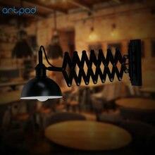 Artpad Industrial Loft Adjustable Wall Lamp Black Metal Sconce Stretchable Coffee Bar Hotel Restaurant Home Retro Lights