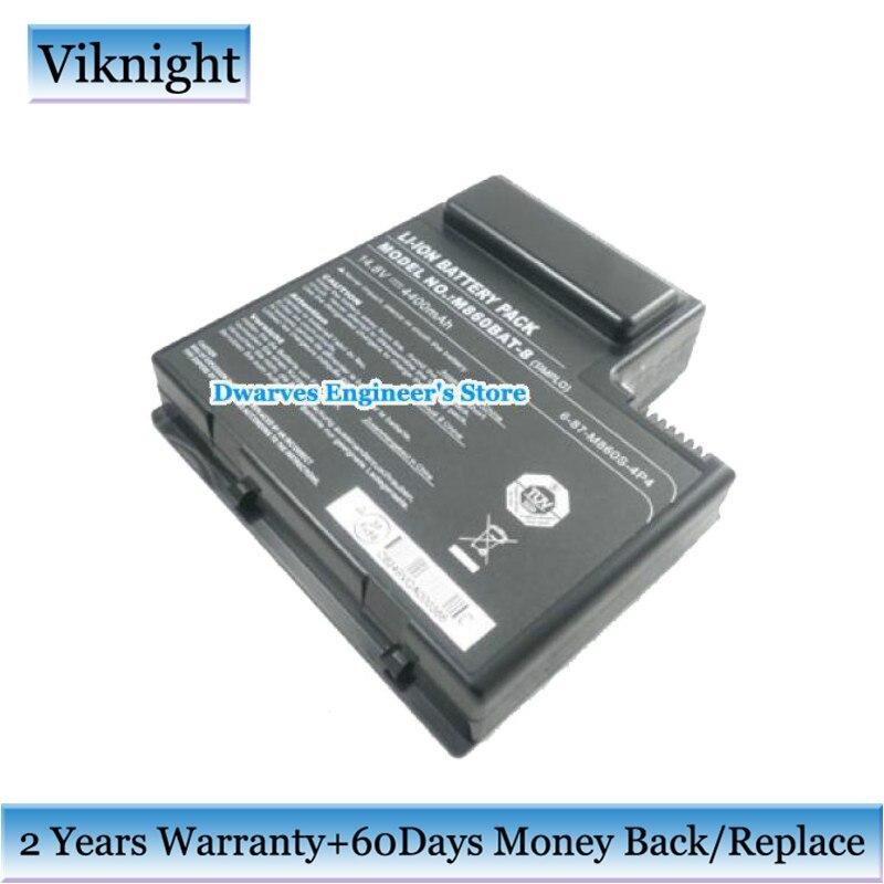 10.8V 5200m M860BAT-8 Laptop Battery For HP Compaq Presario Cq70 6-87-M860S-454 6-87-M860S-4P4 M860BAT-8 Battery 8 Cells origianl clevo 6 87 n350s 4d7 6 87 n350s 4d8 n350bat 6 n350bat 9 laptop battery