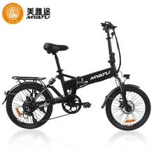 MYATU 20 Inches Aluminum Alloy Folding Electric bike Mountain Bike, Double Disc Brake, Suspension Fork, Lithium Battery Bicycle new arrival double lg battery 100 150km long range electric bike mountain style full suspension e bike