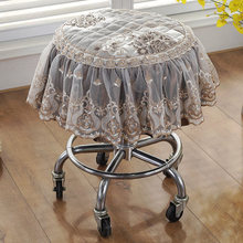 European style Jacquard Lace Fabric Round Stool Cover Swivel Chair Cushion Pad