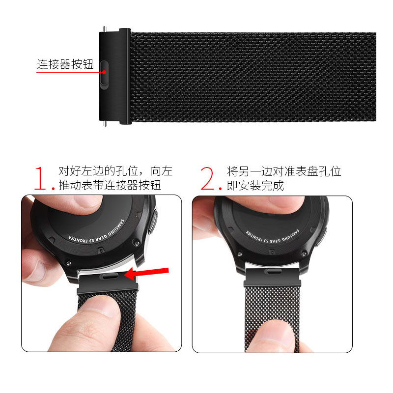 Image 3 - HOCO Magnetic Closure Milanese Loop Watch Band For Samsung Galaxy Gear S3 Classic Wrist Strap For Samsung Gear S3 Frontier Band-in Watchbands from Watches