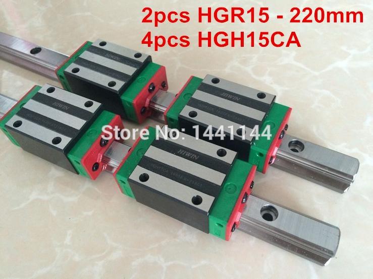 HGR15 HIWIN linear rail: 2pcs HIWIN HGR15 - 220mm Linear guide + 4pcs HGH15CA Carriage CNC parts original hiwin linear guide hgr15 l600mm rail 2pcs hgh15ca narrow carriage block