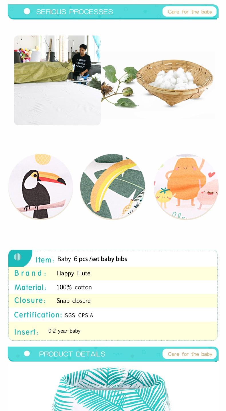 Baby Bibs Kit (6pcs)