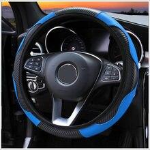 Capa para volante de carro em couro, cobertura automotiva universal resistente ao desgaste de 36cm 39cm para estilo de carro cobertura antiderrapante para volante