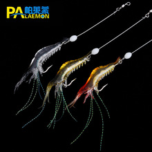 3pcs Soft Lure Night Luminous Shrimp 90mm/6g Artificial Prawns With Glow Hook Swivels Para Pesca Connector For Sea Fishing