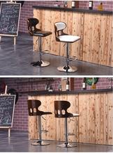 Solid wood bar chair.. Rotating lifting chairs