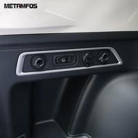 Para Subaru Forester SK 2019 accesorios interiores ABS mate puerta trasera cubierta de botón de interruptor moldura Trim Sticker