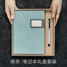 XISAY Thick Leather Notebook A5 Business Notebook Office Gift Business Meeting Souvenir 1PCS