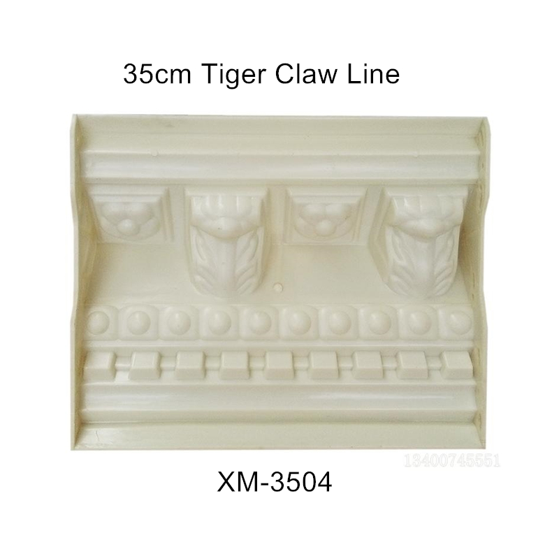 35cm 13 78in Multi Pattern Eave Line Concrete Mold Cornice Cement S Curved Inner Outer Curved