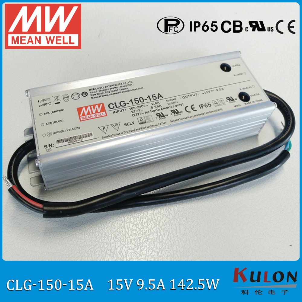Original MEAN WELL 150W 15V IP65 waterproof LED driver CLG-150-15A 150W 9.5A PFC 15V meanwell adjustable LED power supply original mean well 150w 48v ip67 waterproof led driver clg 150 48 150w 48v 3 2a pfc cable connected meanwell power supply 48v