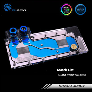 Bykski pełne pokrycie GPU blok wodny do LeadTek NVIDIA Tesla K80M karta graficzna N-TESLA-K80-X
